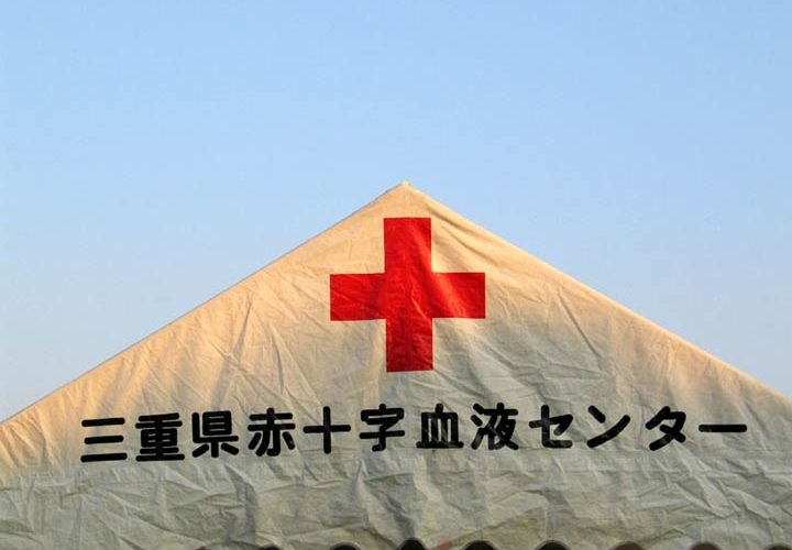 Red_Cross_Tent (2)